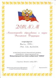 Oklevél - Orosz